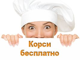 Хотите открыть макаронную фабрику?