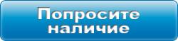 pulsante-russo