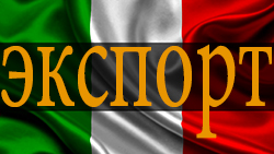 news-export-pasta